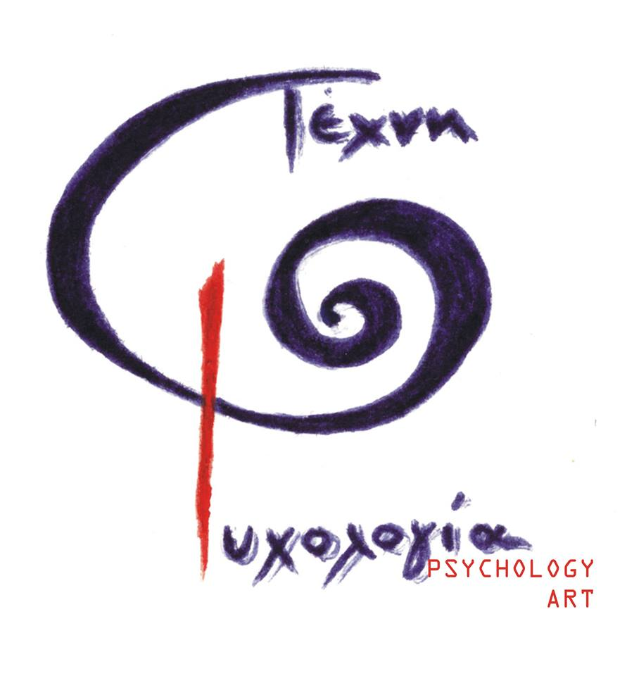 Psychology Art Logo